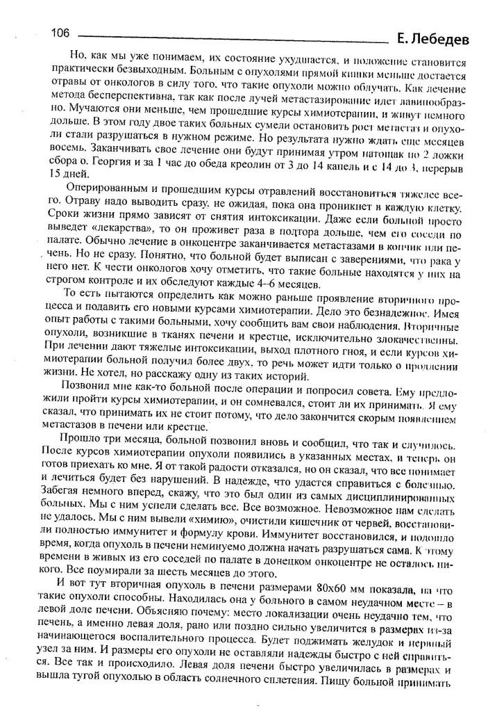 page106z