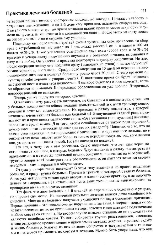 page111z