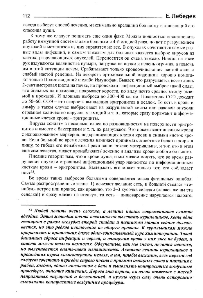 page112z