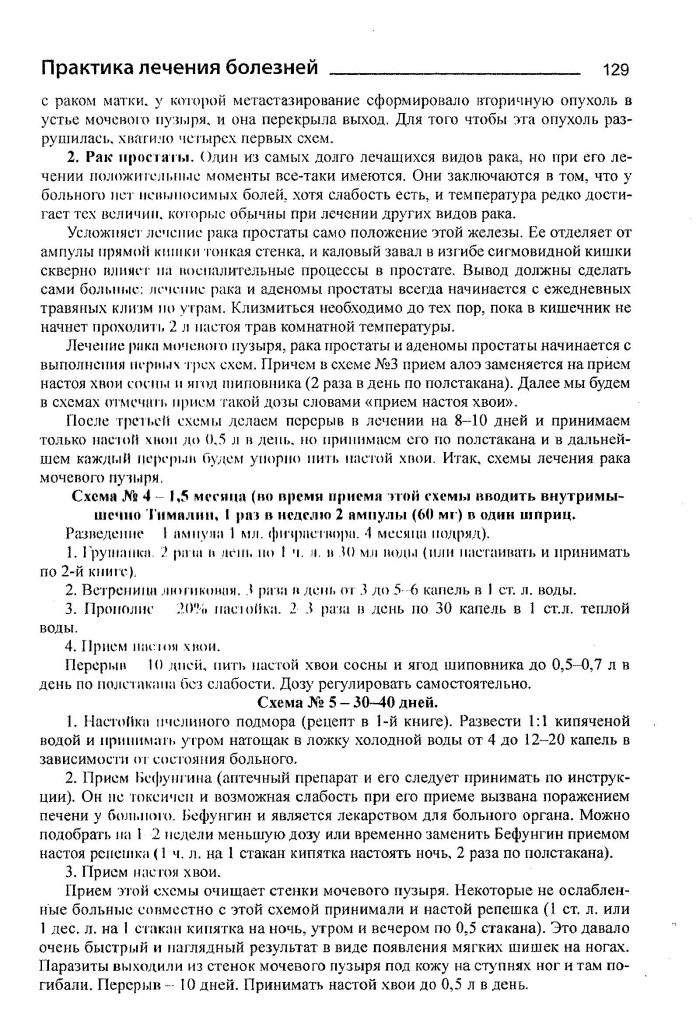 page129z