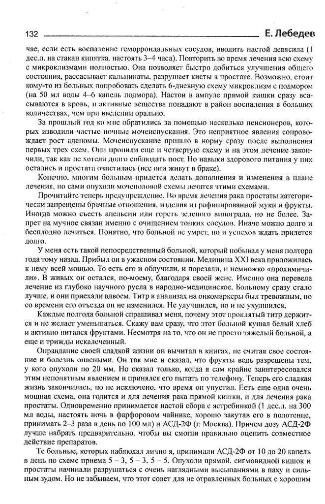 page132z