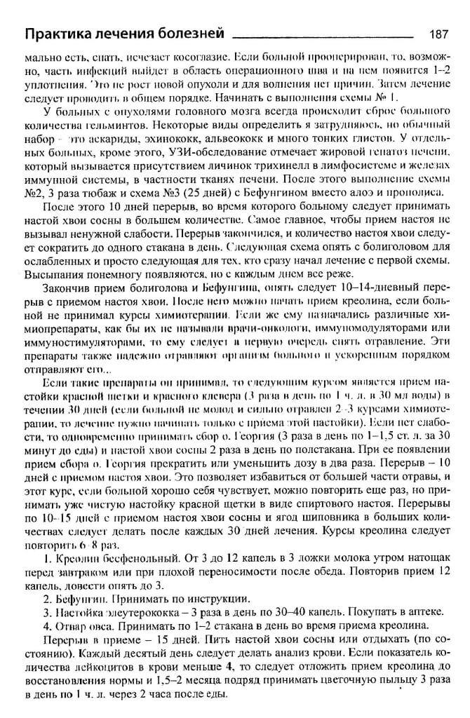 page187z