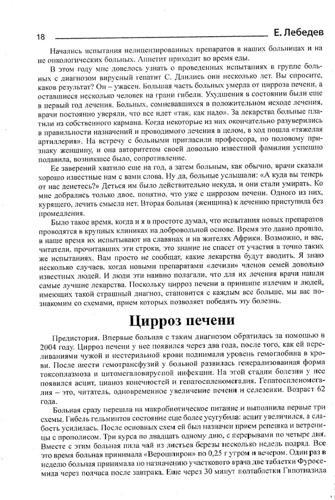 page18z