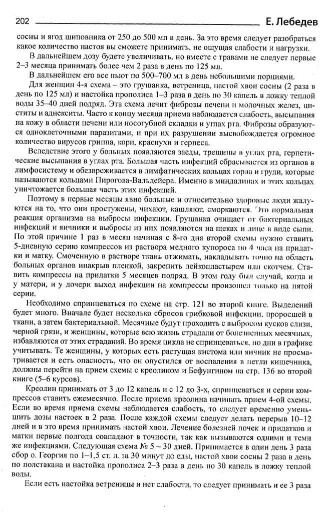 page202z