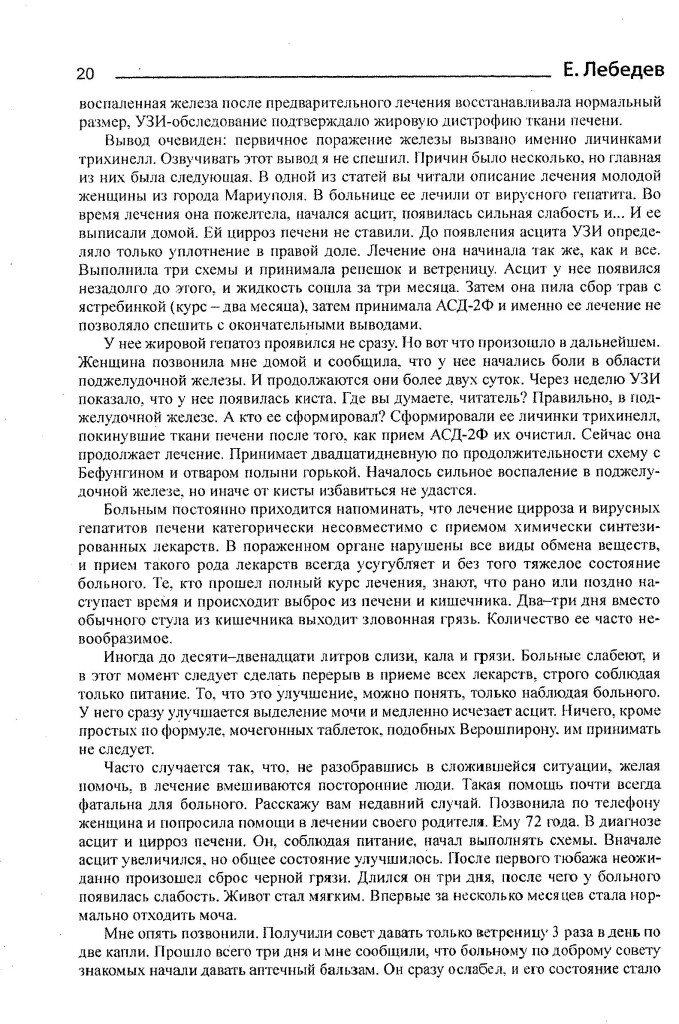 page20z