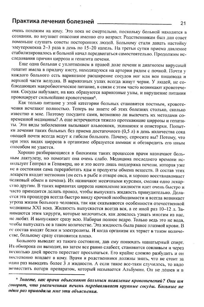 page21z