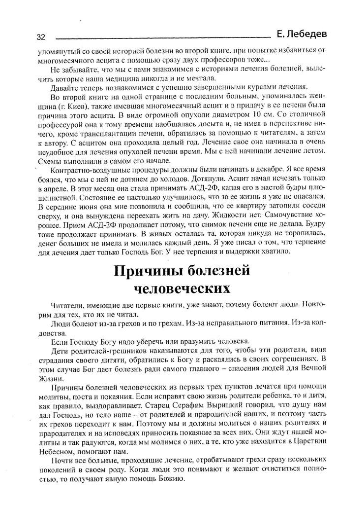 page32z