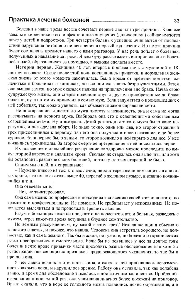 page33z