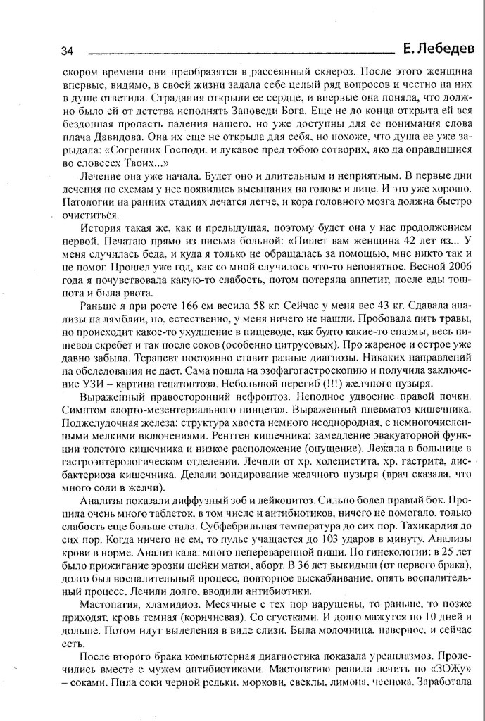 page34z