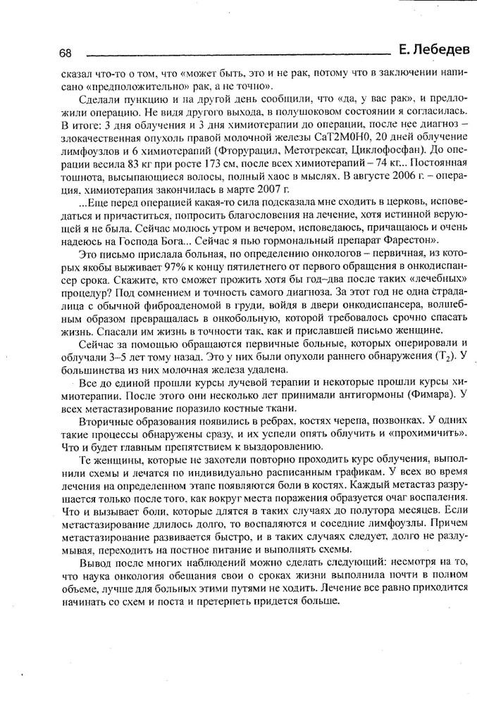 page68z