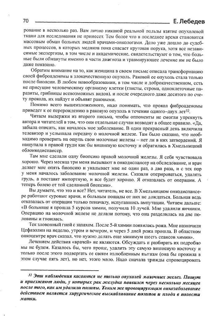 page70z