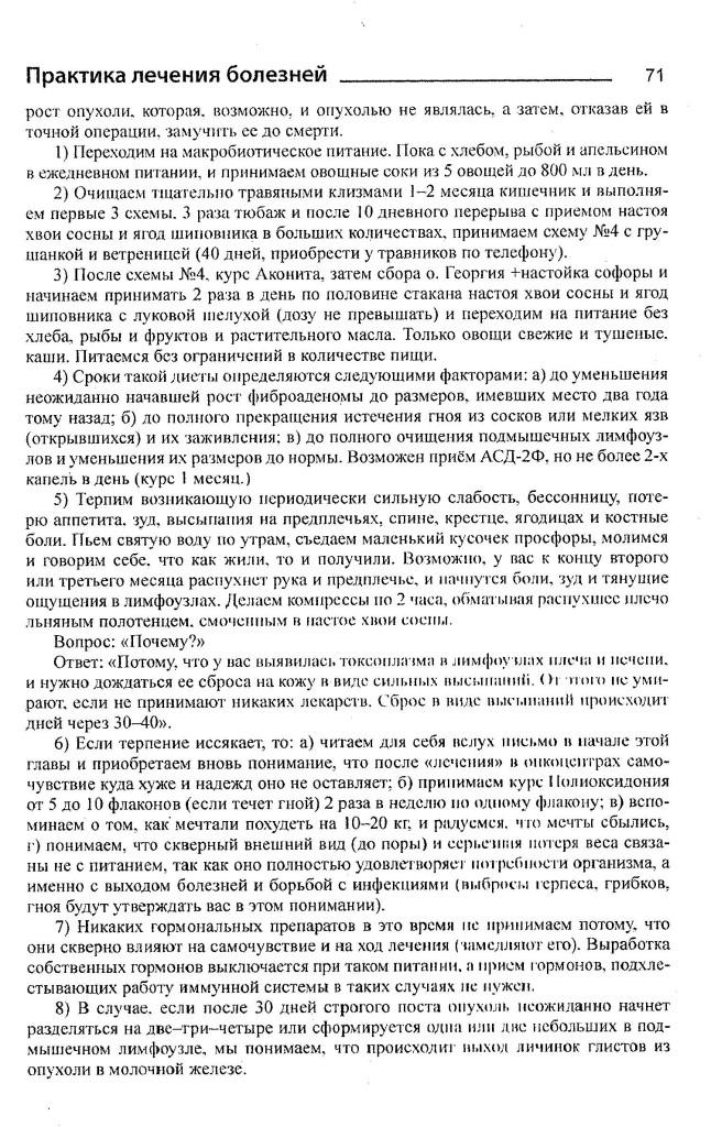 page71z