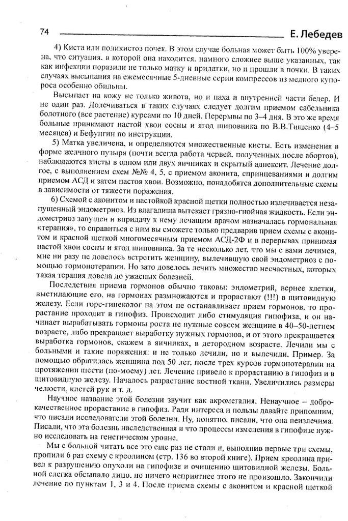 page74z