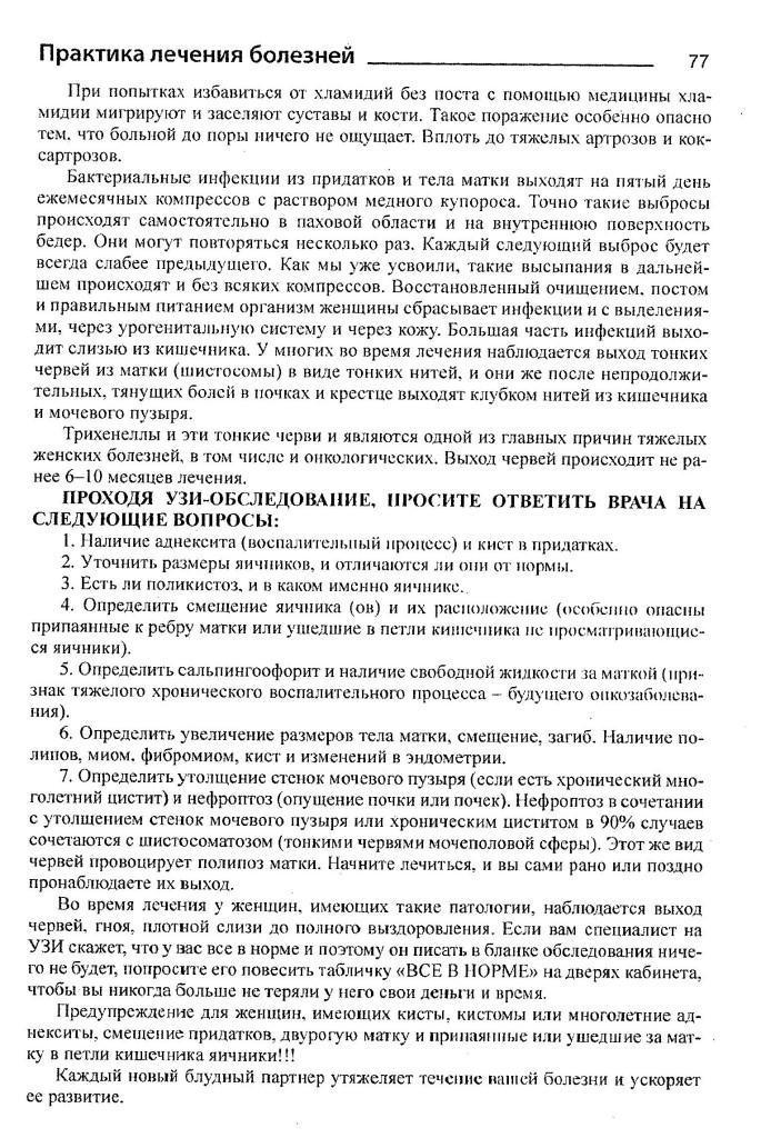 page77z