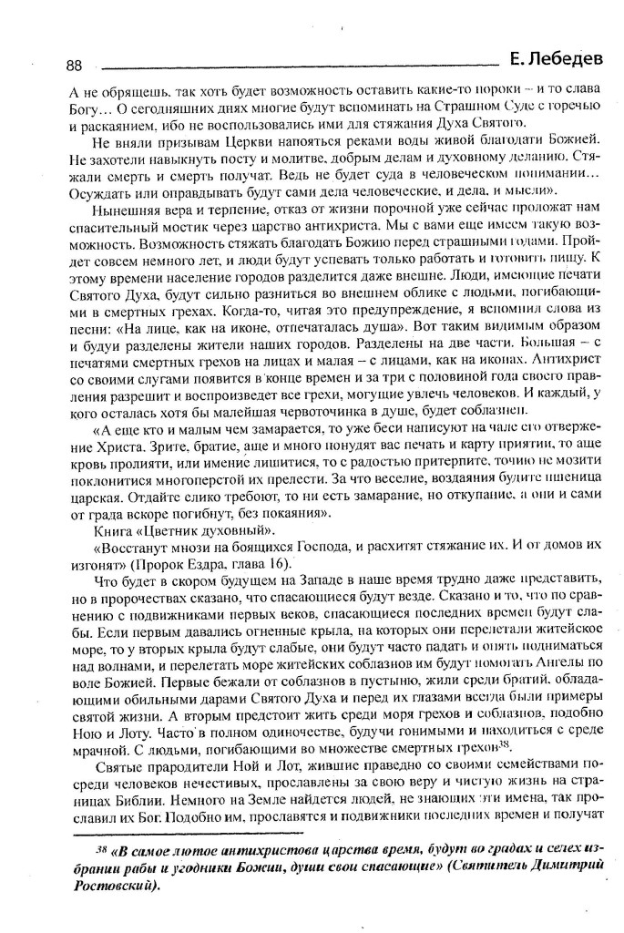 page88z