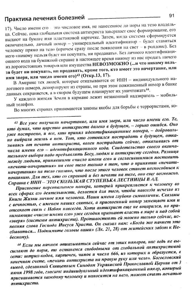 page91z