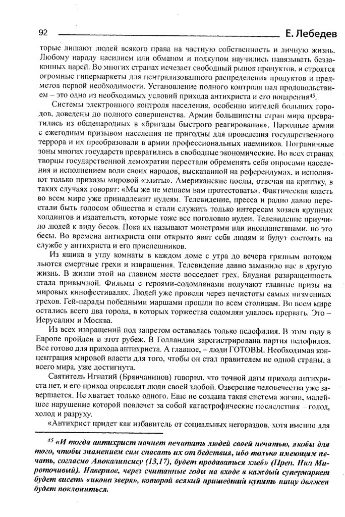 page92z