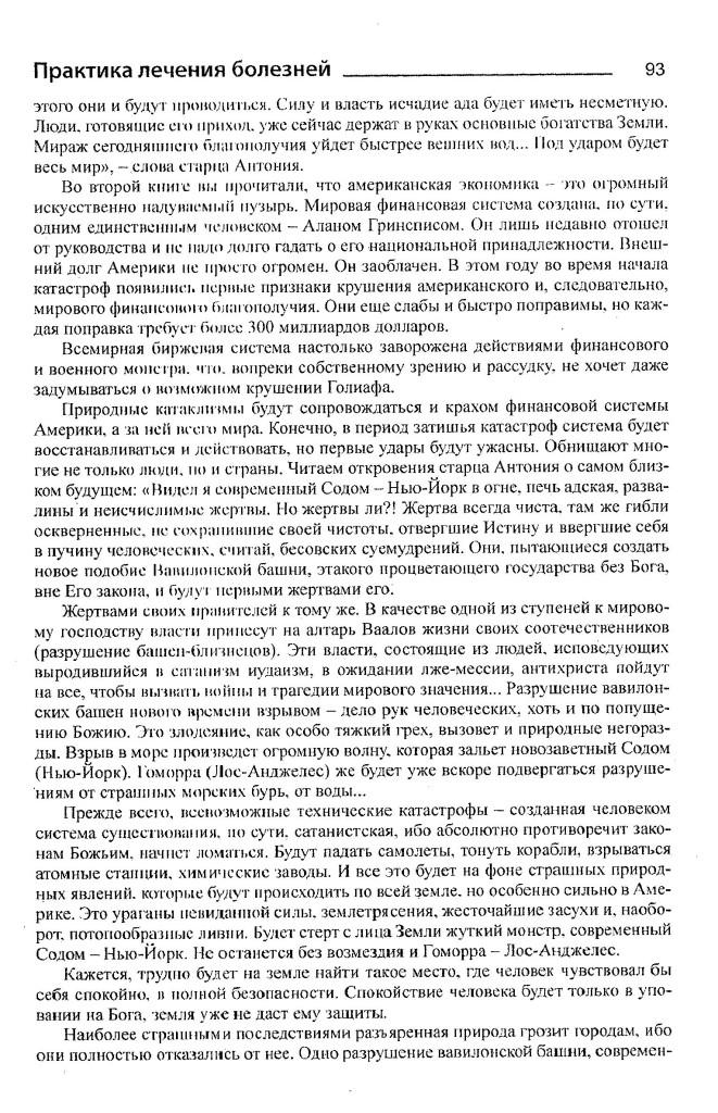 page93z