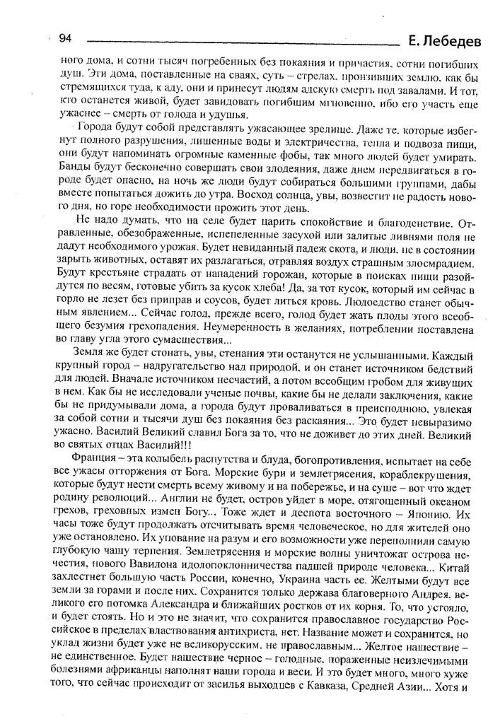 page94z
