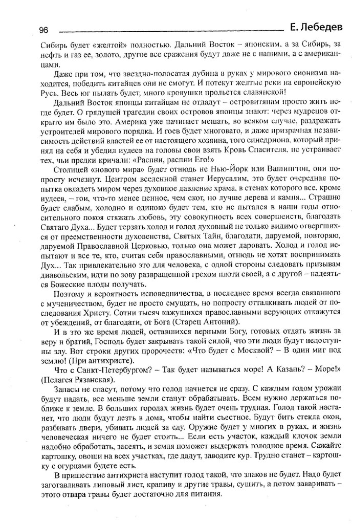 page96z