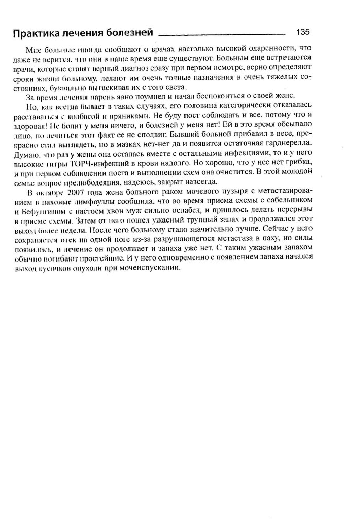 page135r